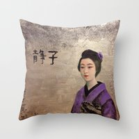 SHIZUKO Throw Pillow