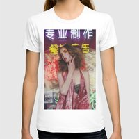 Disorient Womens Fitted Tee White SMALL