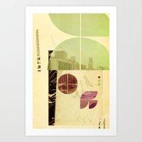 205 (Forensic Love Story… Art Print