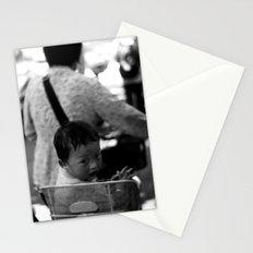 Shanghai #1 Stationery Cards