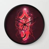 HITOKIRI Wall Clock