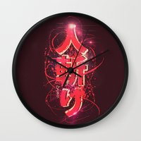 HITOKIRI Wall Clock