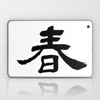 Chinese Calligraphy - SP… Laptop & iPad Skin