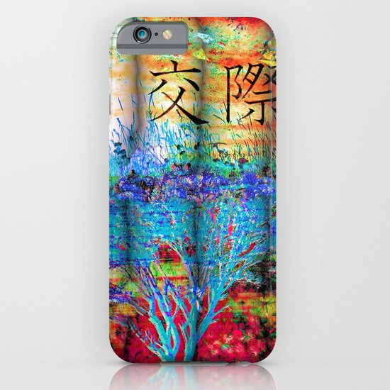 ABSTRACT - Friendship iPhone & iPod Case