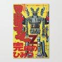 Manga 01 Canvas Print