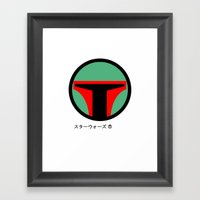 Andy Awesome® Series 21… Framed Art Print