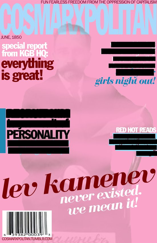 Cosmarxpolitan, Issue 12 Art Print