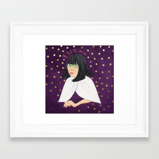 ljh;uh;iuhpijnkjh Framed Art Print