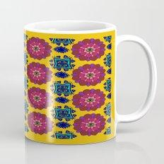 The Lucid Dreamer Mug