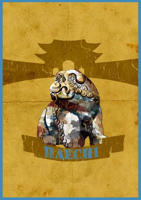 HAECHI! Art Print