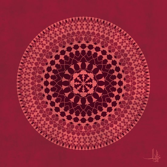 Arabesque Rosette 001 | Burgundy Art Print