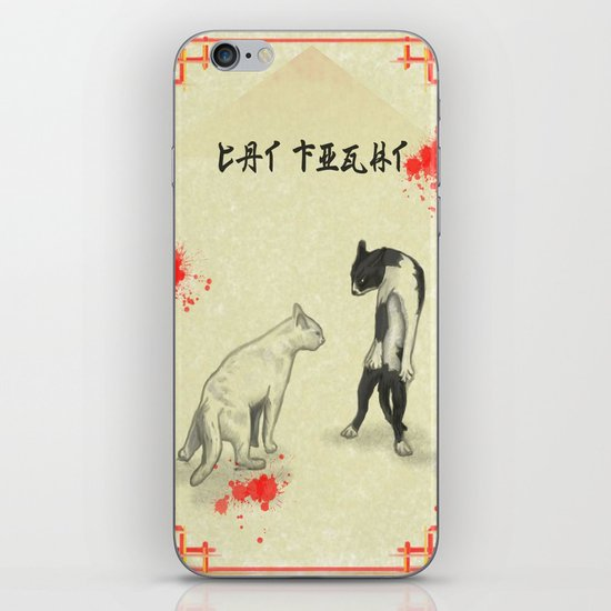 Cat Fight iPhone & iPod Skin
