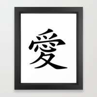 Chinese Love Tattoo Framed Art Print