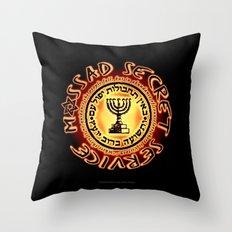 MOSSAD - 039 Throw Pillow