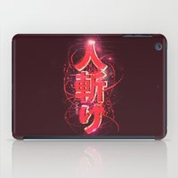 HITOKIRI iPad Case