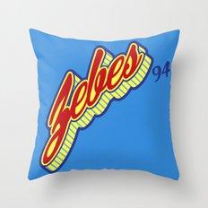 Zebes Throw Pillow
