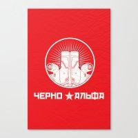 Cherno Alpha Canvas Print