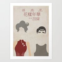 In the Mood for Love - Minimal Poster Art Print