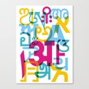 Letter_ A_ in writing systems of the world |z Canvas Print