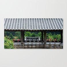 Byungsan 4 Canvas Print