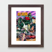 Drinking Dragon Destruction Framed Art Print