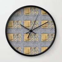 Brass Broadband Wall Clock
