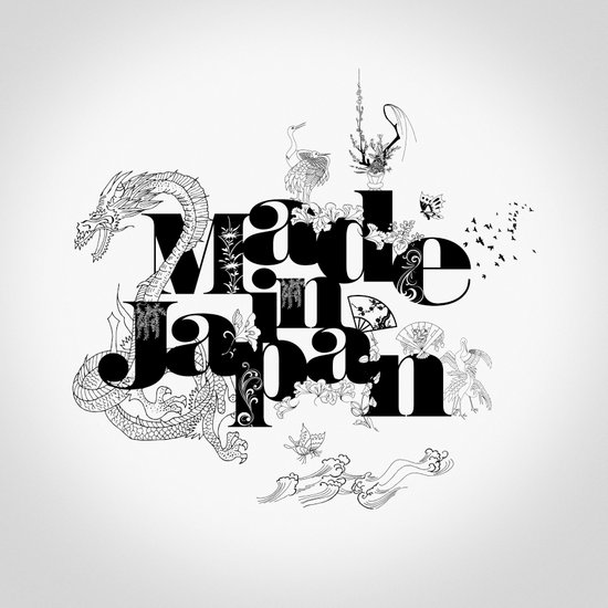 made in japan Art Print
