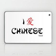 I love Chinese Laptop & iPad Skin
