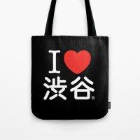 I ♥ Shibuya Tote Bag
