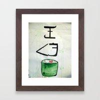 I love sushi !  Framed Art Print