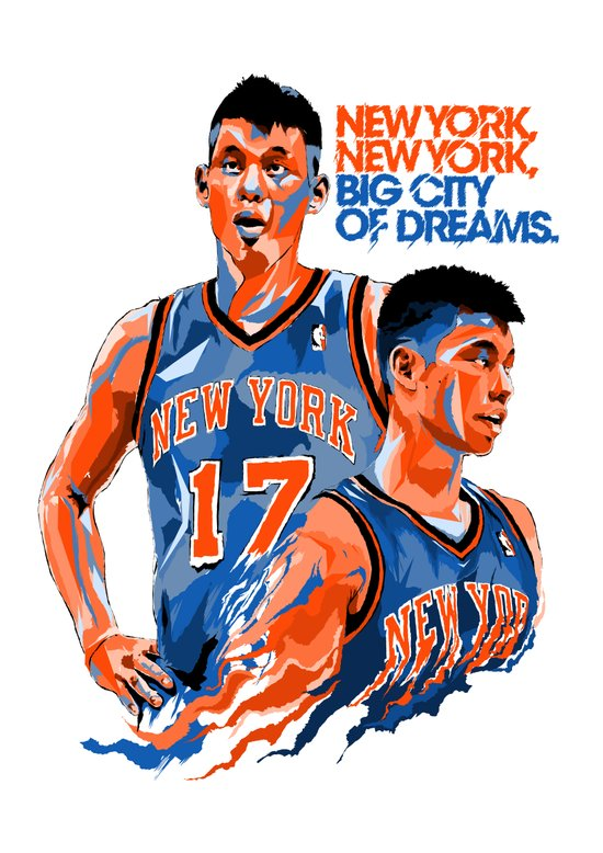 Jeremy Lin: New York, New York, Big City of Dreams. Canvas Print