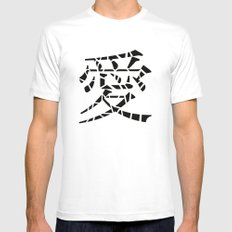 Love (black) SMALL Mens Fitted Tee White