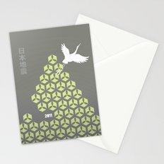 Japan earthquake 2011 no.3 Stationery Cards