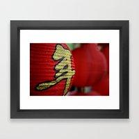 Red Chinese Lanterns Framed Art Print