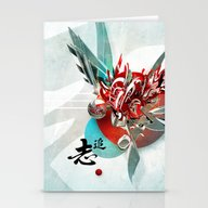 Stationery Cards featuring Búsqueda by Andre Villanueva