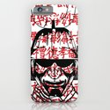 Warrior iPhone & iPod Case