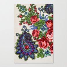 Ukr Canvas Print