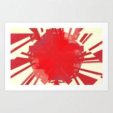 CG_#f51013 Art Print