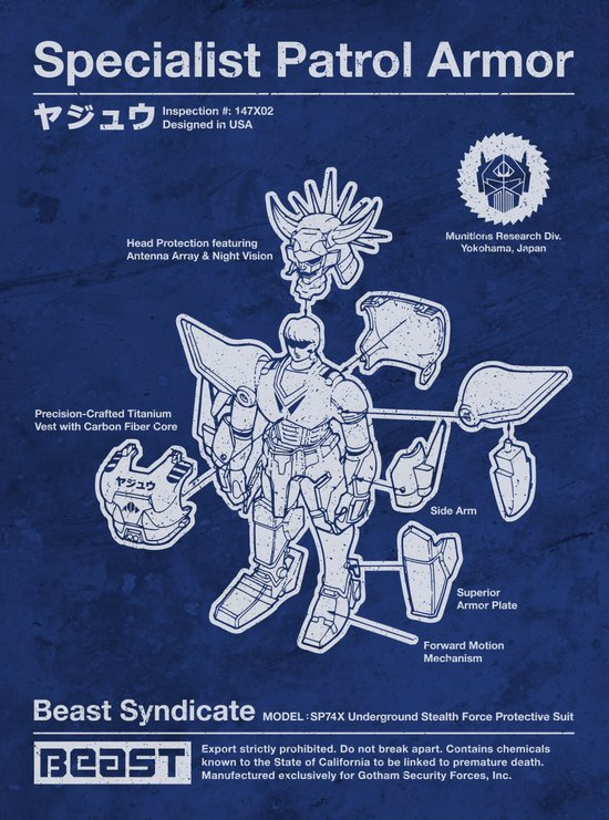 Specialist Patrol Armor (Navy Blue) Art Print