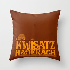 Kwisatz Haderach Throw Pillow