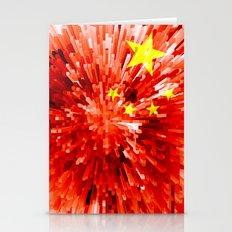 China Flag - Extrude Stationery Cards