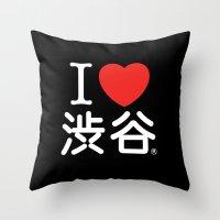 I ♥ Shibuya Throw Pillow