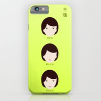 iPhone & iPod Case featuring no evil by not so popular