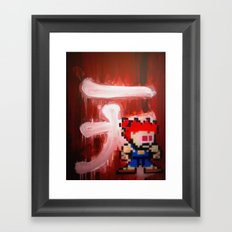 Akuma Framed Art Print