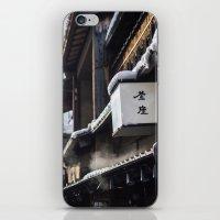Kyoto Winter 2015 IV (Hi… iPhone & iPod Skin
