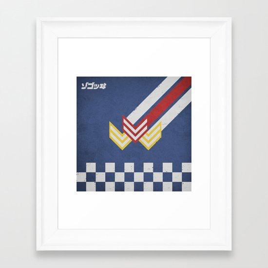 Cafe Racer (1 of 4) Framed Art Print