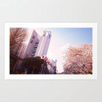 Tokyo International Univ… Art Print