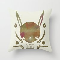 토끼해적단 TOKKI PIRATES Throw Pillow