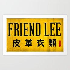 Friendly in Korea Art Print