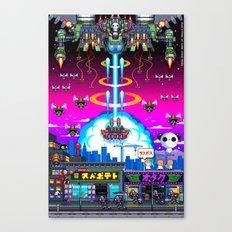 FINAL BOSS - Variant version Canvas Print